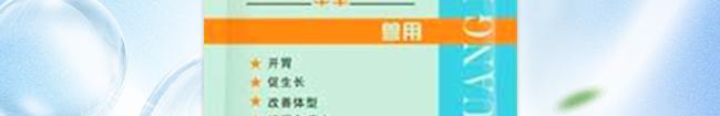 牛羊壮膘王(牛羊催肥)-324775_06