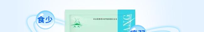 牛羊壮膘王(牛羊催肥)-324775_14