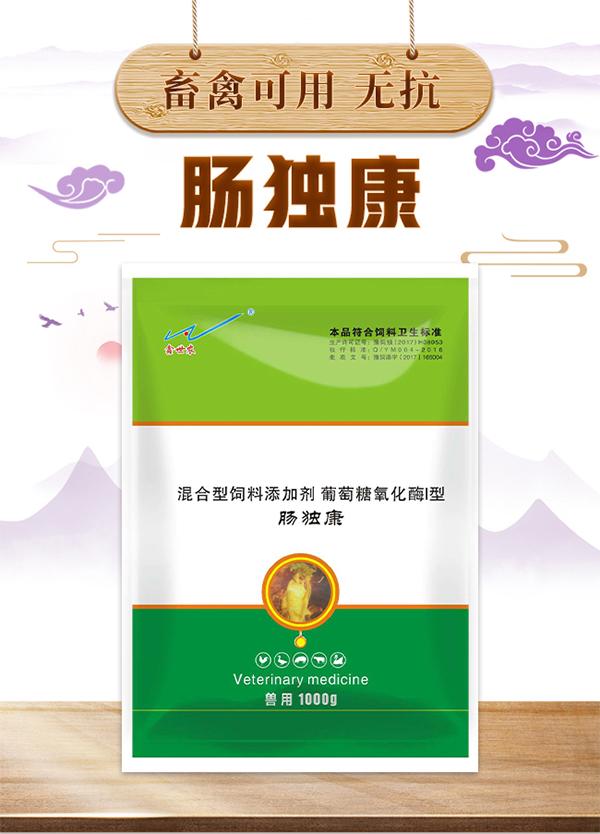 郑州市鑫世农生物教您六大方法使猪快速增重!