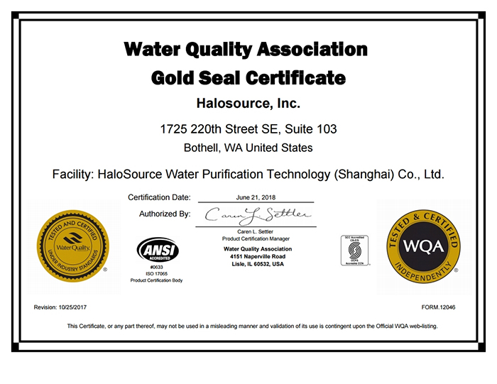 水质协会WQA-Gold-Seal-2018_页面_1