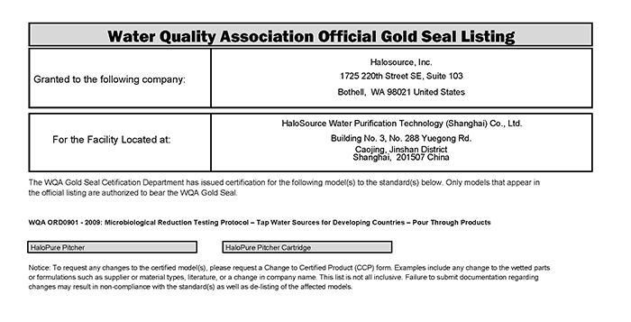 水质协会WQA-Gold-Seal-2018_页面_2
