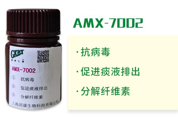 涓�娴峰�哄悍���╃�����������-AMX-7002-4��9��