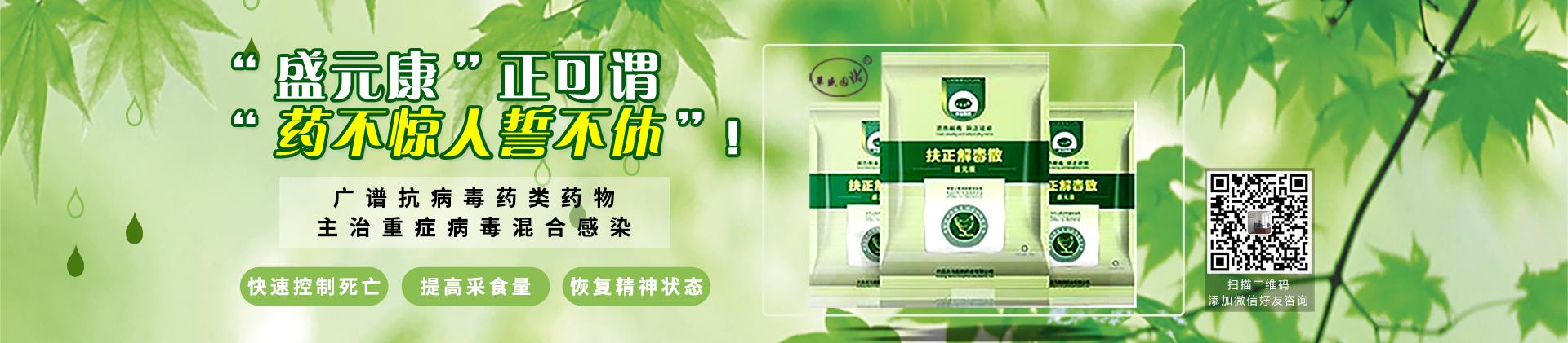 许昌天马集团(草盛园)药业有限公司