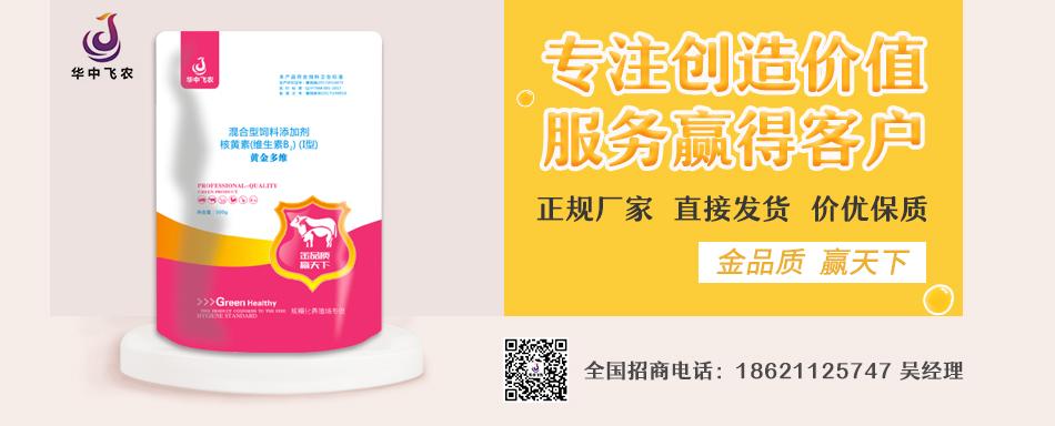 河南飞农生物科技有限公司