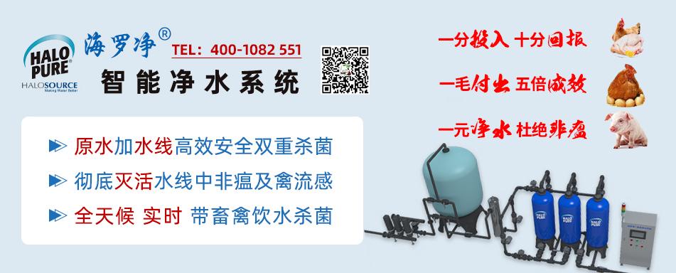 海罗索斯净水科技(上海)有限公司