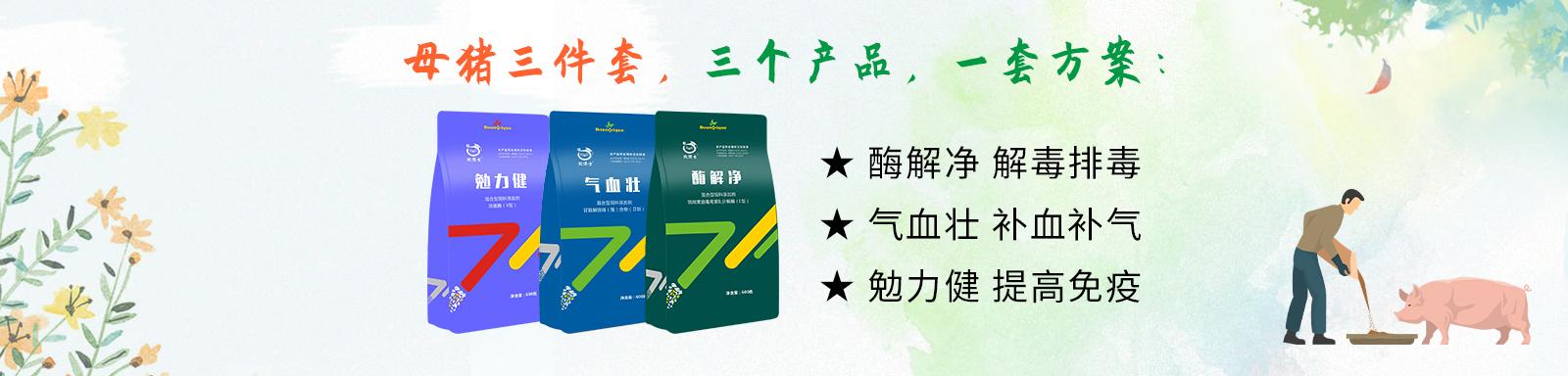 上海谊康生物科技有限公司