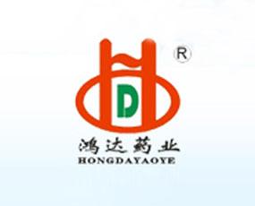 北京鸿达动物药业有限公司