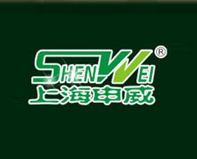 上海申威动物药业有限公司