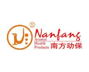 广州南方动物保健药厂