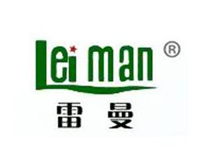潍坊雷曼生物科技有限公司