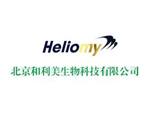 北京和利美生物科技有限公司