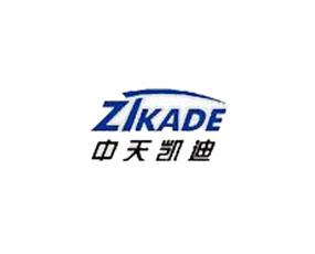 北京中天凯迪科技有限公司