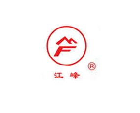 中美合资亚卫江峰药业(荆门)有限公司