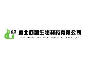 河北舒凯生物制药有限公司