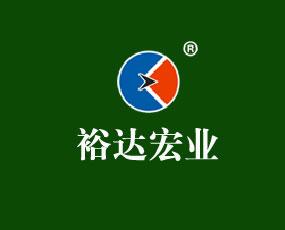 郑州裕达宏业华康动物保健品有限公司