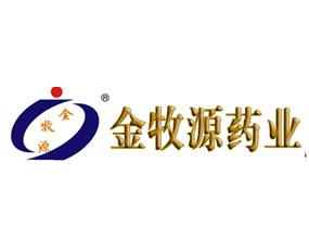 深圳金牧源动物药业有限公司