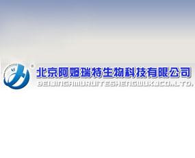 北京阿姆瑞特生物科技有限公司