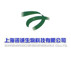 上海诺诚生物科技有限公司