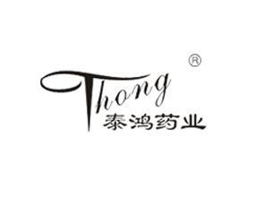 北京泰鸿动物药业有限公司
