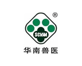 广州华农大实验兽药有限公司