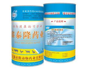 北京鑫泰隆动物药业有限公司