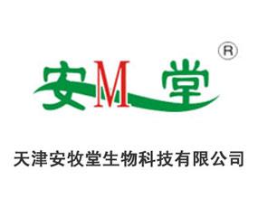天津安牧堂生物科技有限公司