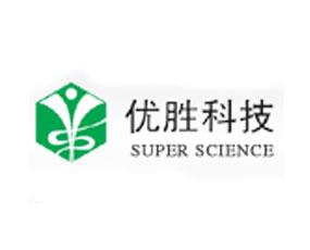 重庆优胜科技发展有限公司