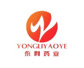永利(北京)动物药业有限公司