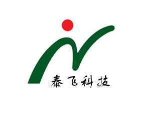 济南泰飞科技有限公司
