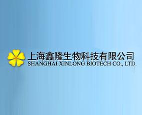 上海鑫隆生物科技有限公司