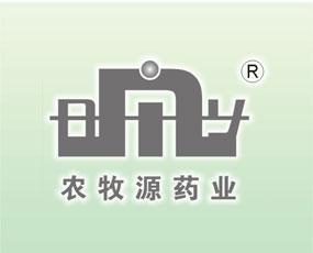 广东农牧源动物药业有限公司