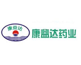 珠海市康益达生物科技有限公司
