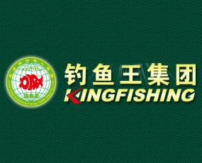 湖北钓鱼王渔具集团