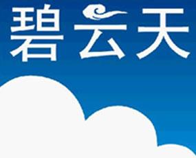 河南碧云天动物药业有限公司