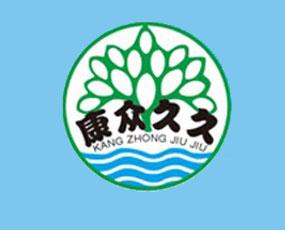 济南科苑牧业(康众久久)发展有限公司