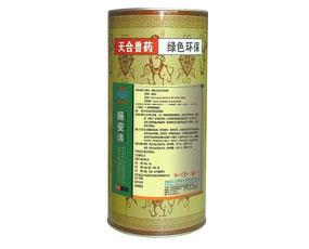 河南省天合生物技术有限责任公司