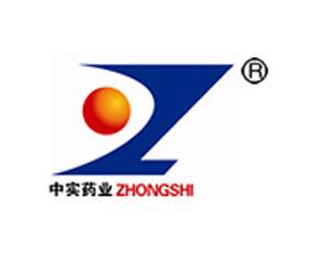中实药业(南京)股份有限公司