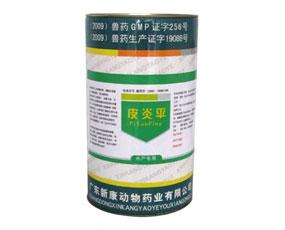 广东新康动物药业有限公司