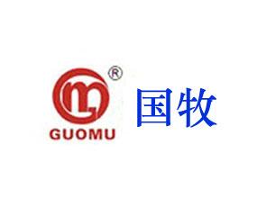 郑州国牧生物科技有限公司