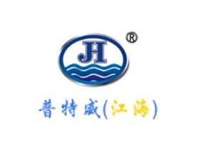 河南普特威(江海)动物药业有限公司