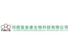 河南富多康生物科技有限公司