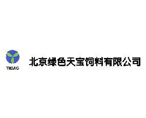 北京绿色天宝饲料有限公司