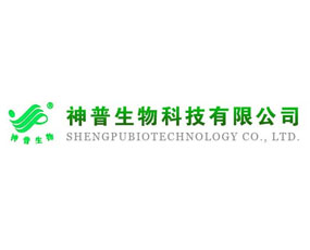 郑州神普生物科技有限公司