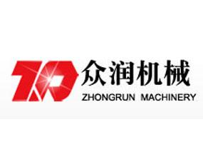青州市众润机械有限公司