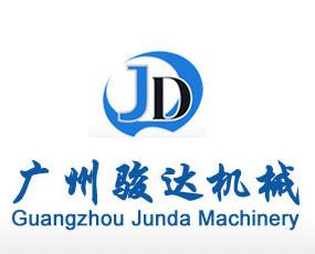 广州骏达机械有限公司