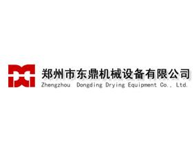 郑州市东鼎机械设备有限公司
