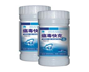 北京广泰动物药业(集团)集团客户部