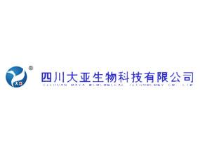 四川大亚生物科技有限公司