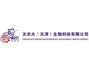 天农大(天津)生物科技有限公司