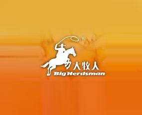 青岛大牧人机械有限公司